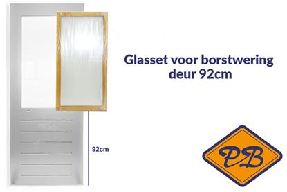 Afbeeldingen van isolatieglasset incl. tape voor SKG 589 borstwering deur 92cm